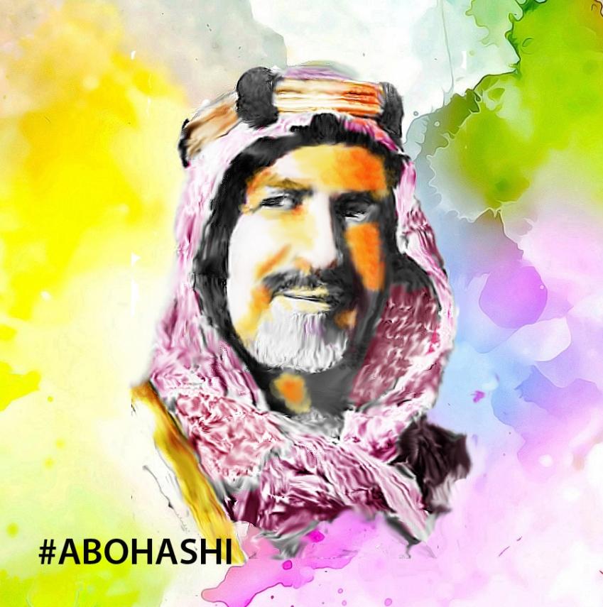 Ahmad Al-Jaber Al-Sabah by abohashi